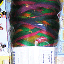 Filzwolle Fingerwolle Regenbogenkammzug - Kunterbunt, 100% Schurwolle 1,25g/m Filzwolle, Schoppel-Wolle, 50 g, 4.45 �