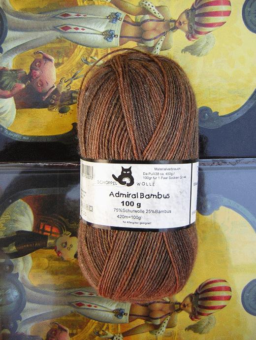 Admiral Bambus - aquarell ocker mittelbraun  - Farbe 1899aqua