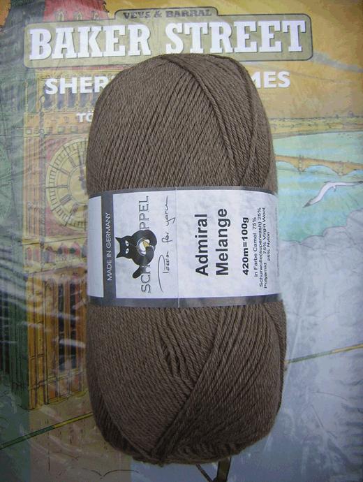 Admiral Melange - Camel - Farbe 7398
