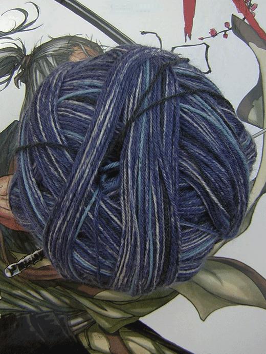 Jeans Ball - Nacht und Nebel - Farbe 2128
