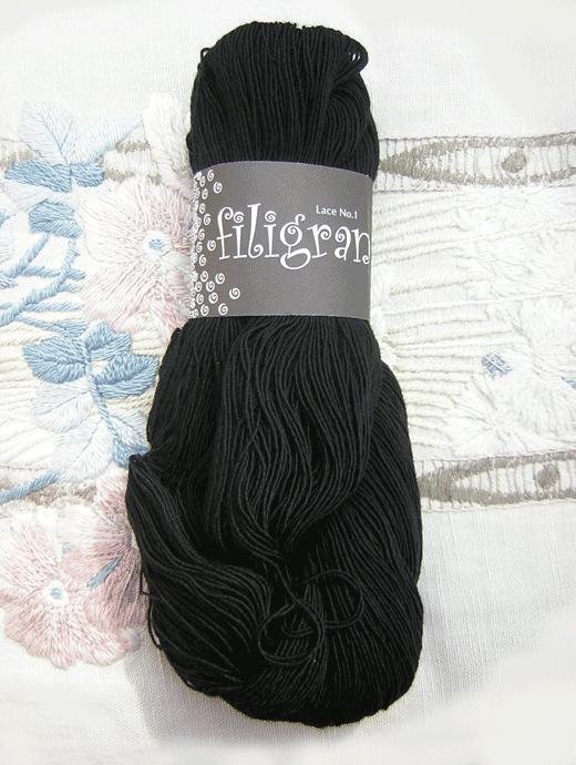 Filigran Lace Uni - anthrazit - Farbe 2511