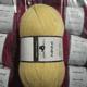 Admiral Uni - vanille, Farbe 0320, Schoppel-Wolle, 75% Schurwolle, 25% Polyamid, 6.50 €