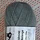 Admiral Melange - Graumelange, Farbe 9263, Schoppel-Wolle, 75% Schurwolle, 25% Polyamid, 7.90 �