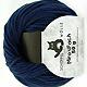 Miro 4 fach Uni - marine, Farbe 4303, Schoppel-Wolle, 50% Baumwolle, 50% Polyacryl, 3.95 �