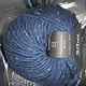 Mistral - Islandblau, Farbe 1923, Atelier Zitron, 95% Schurwolle, 5% Viskose mit Lavendel�l, 6.45 �