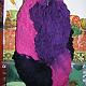 Blickfang Wolle - Vorfreude, Farbe 875, Atelier Zitron, 100% Schurwolle, 15.50 �