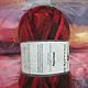 Strick und Filz 100 - rotes laub