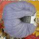 Merino Lace - flieder
